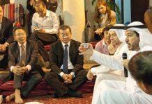 arab china